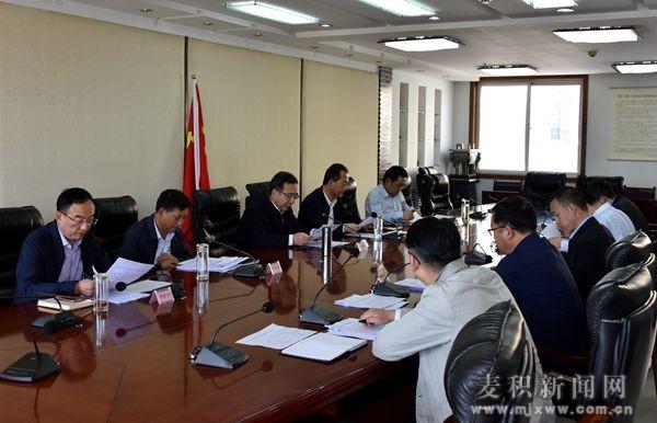 张智明主持召开麦积区委机构编制委员会第二次会议