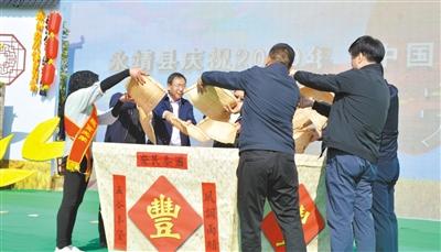 """瓜果满园粮满仓,永靖欢庆""""中国农民丰收节"""""""