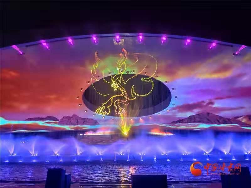 黄河之滨流光溢彩  《记忆盘古》全球首演亮相兰州河口古镇