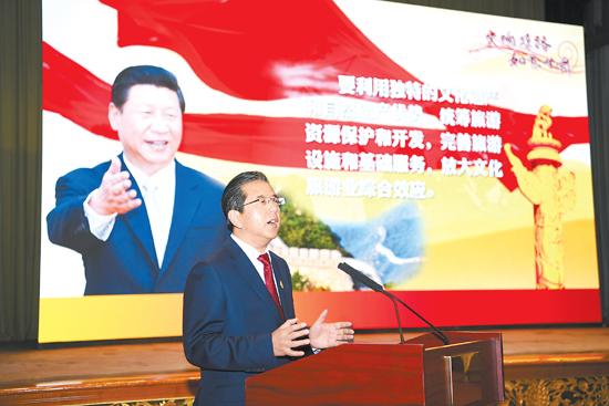 构筑经济发展新引擎 ——2019'中国(甘肃)非公有制经济发展论坛文旅分论坛发言摘登