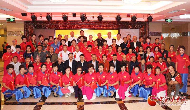 甘肃省延安精神研究会举办庆祝中华人民共和国成立70周年座谈演出活动(图)