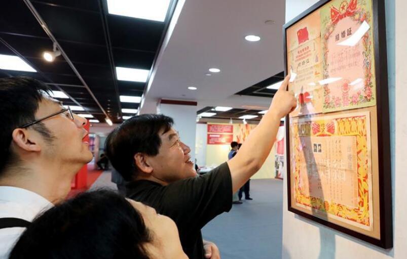 红色记忆民间藏品展在上海举行