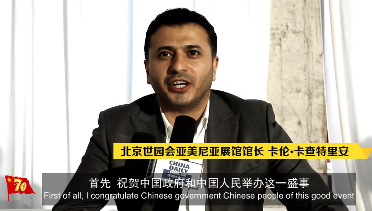 """【我爱你,中国!】新中国成立70周年 来自""""一带一路""""沿线国家的他们向中国人民送祝福"""