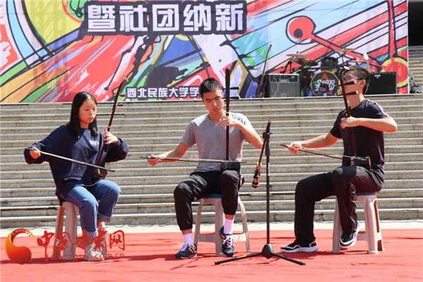 青春启航 西北民族大学社团文化节开幕