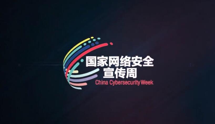 【甘肃五个一百网络正能量视频·系列展播(79)】守护晴朗