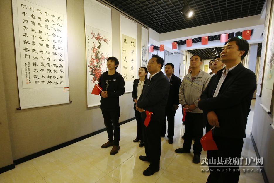 索鸿宾参观武山县庆祝中华人民共和国成立70周年书画作品展