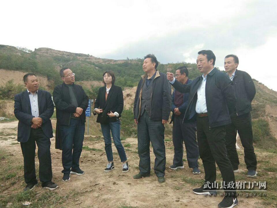 省慈善总会考察调研慈善援建武山县塘坝项目