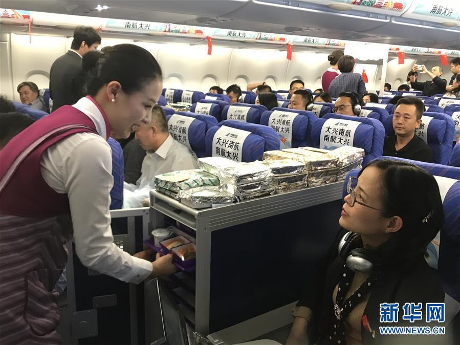 (社会)(2)北京大兴国际机场首航航班上的欢乐时刻