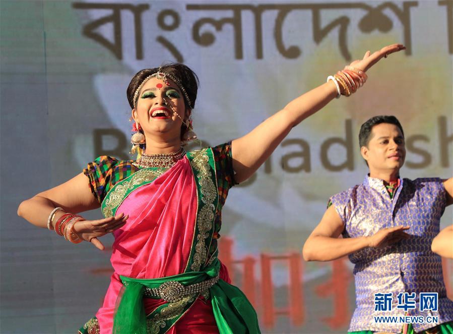 """(北京世园会)(4)北京世园会迎来""""孟加拉国国家日"""""""