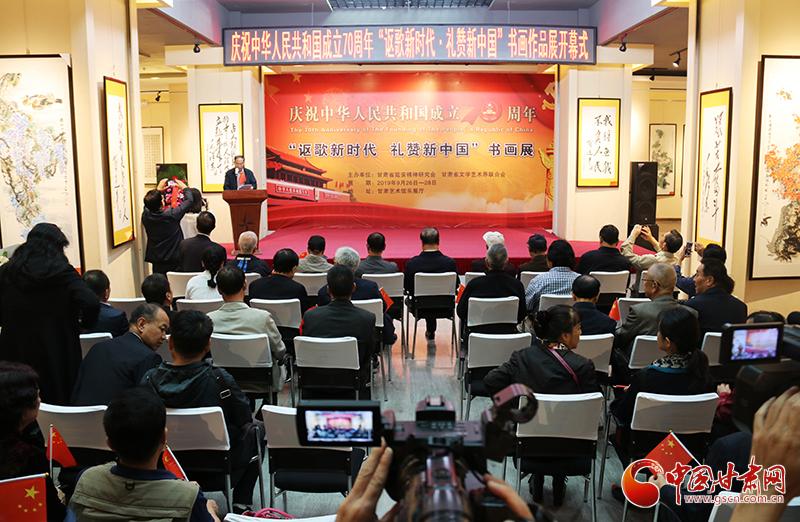 甘肃省延安精神研究会庆祝中华人民共和国成立70周年书画作品展在兰开幕(图)