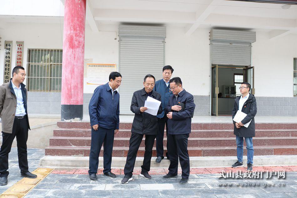 李晓东调研督查杨河镇主题教育和脱贫攻坚等工作
