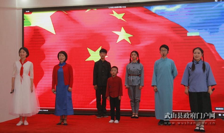 我和祖国共成长 武山县举办庆祝中华人民共和国成立70周年演讲比赛