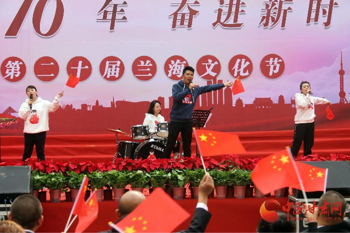 兰海商贸集团第二十届兰海文化艺术节开幕 载歌载舞祝福祖国