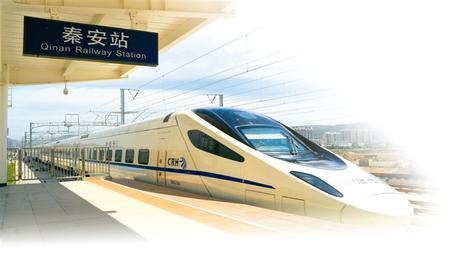 天水秦安县70年经济社会发展成就综述