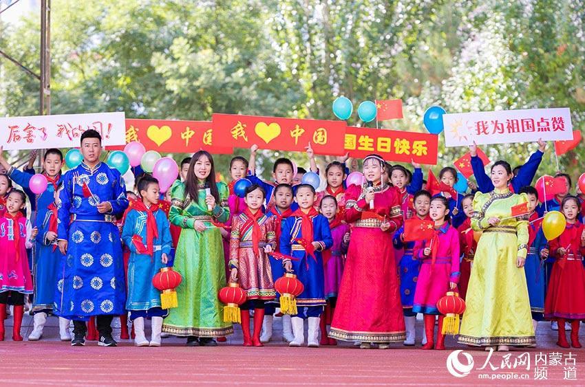 呼和浩特市玉泉区民族实验小学师生同唱歌曲《中国》。