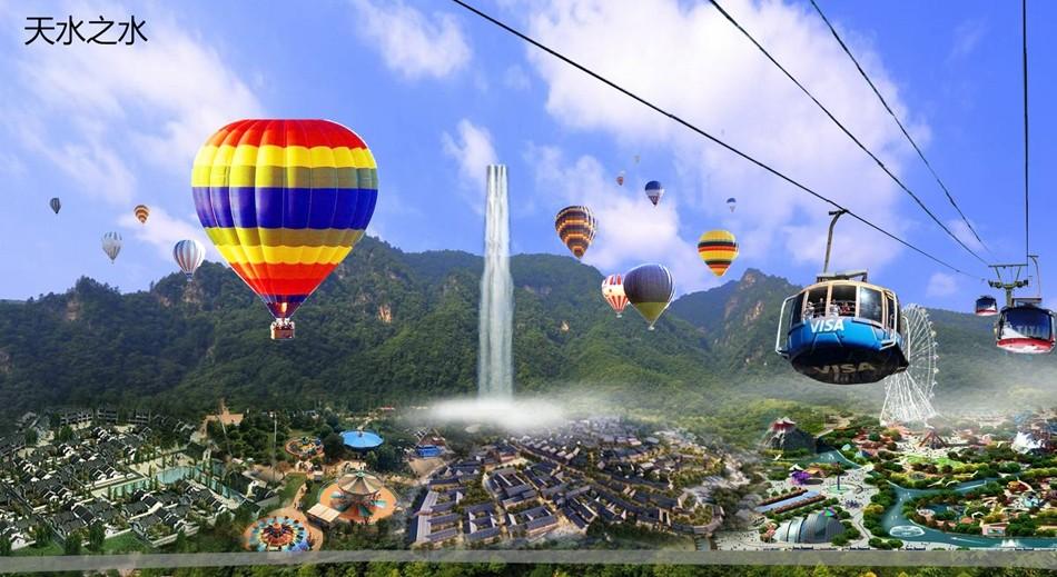 天水·白鹿仓国际旅游度假区项目规划建设方案出炉