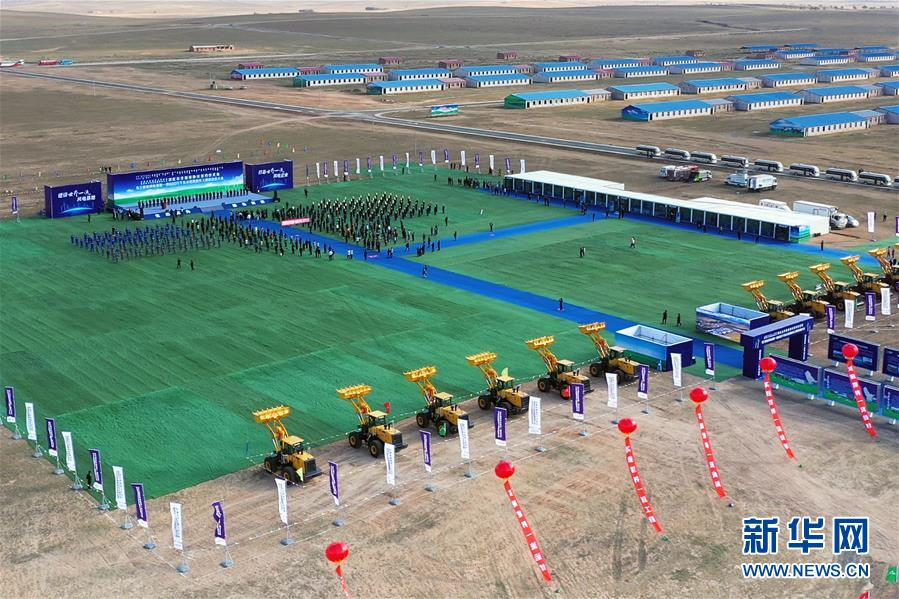 (图文互动)全球单体最大陆上风电项目在内蒙古开工 总装机达600万千瓦