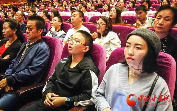 北大教授王岳川做客《金城讲堂》谈大国崛起与文化创新