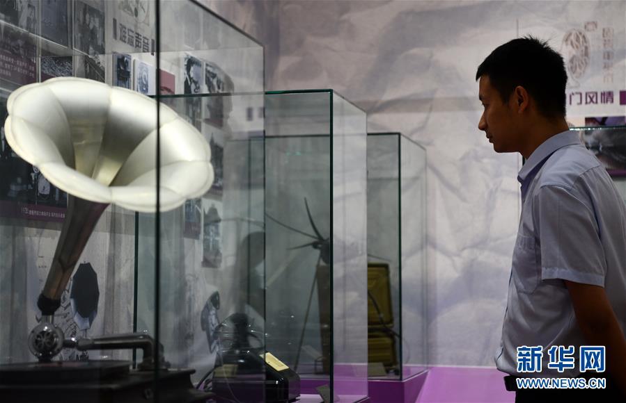 (文化)(1)走进天津电力科技博物馆