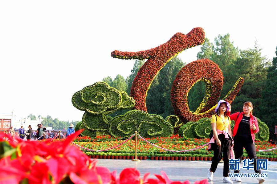 (图文互动)(2)15万平方米花卉扮靓首都公园