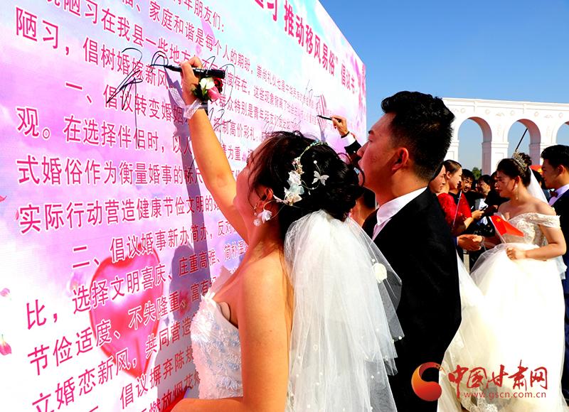 民勤:别样集体婚礼 为爱减负倡导文明新风
