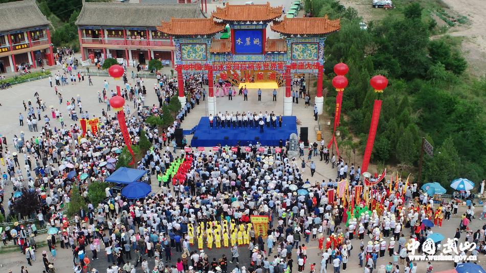 「厦门旅游网」经典旅游景点推荐:国家4A级旅游景区武山水帘洞