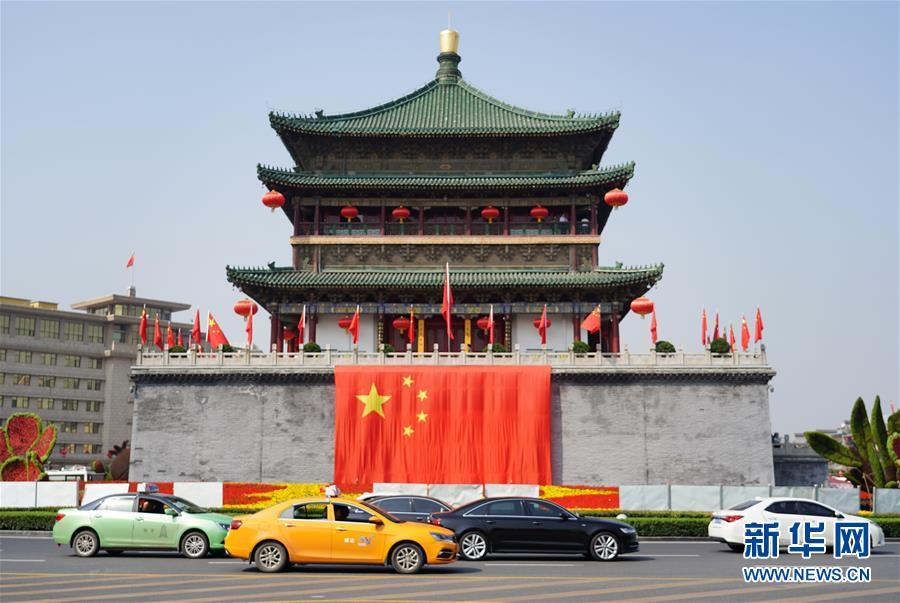 (新华网)(2)西安:迎国庆 气氛浓