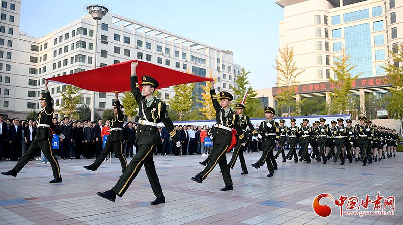 兰州文理学院举行庆祝中华人民共和国成立70周年升国旗仪式(图)