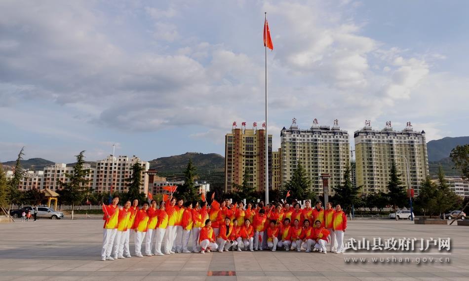 武山县干部群众热烈庆祝中华人民共和国成立70周年