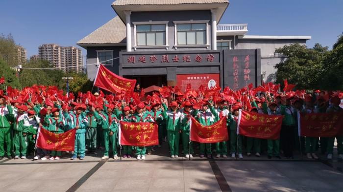 """临夏市青少年学生校外活动中心喜获""""全国民族团结进步模范集体""""荣誉称号"""