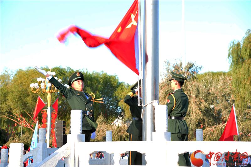 """庆祝新中国成立70周年 玉门市举行""""迎国庆・升国旗""""仪式(图)"""