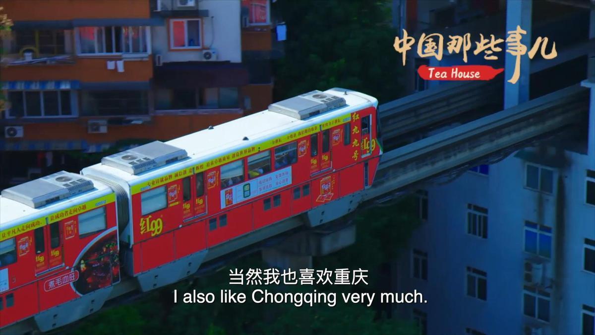 【中国那些事儿】奥地利驻华大使馆文化参赞欧诺德:祝福中国未来