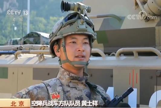 战旗背后的故事 一面布满381个弹孔的战旗 伴随着官兵和战车通过