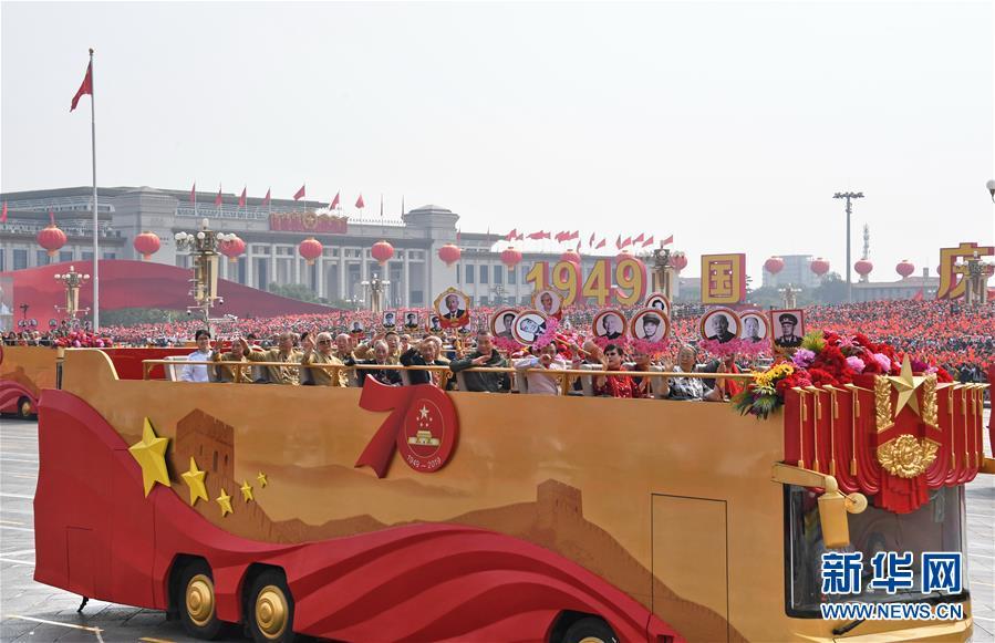 (新华全媒头条·图文互动)(1)超越时空的启示——新中国七十华诞之际的探寻