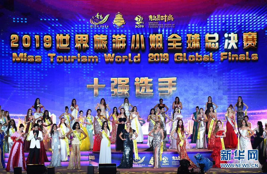 (社会)(1)2019世界旅游小姐全球总决赛青岛落幕