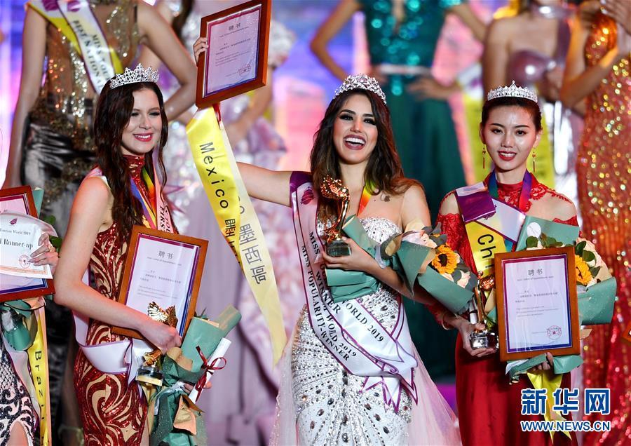 (社会)(2)2019世界旅游小姐全球总决赛青岛落幕