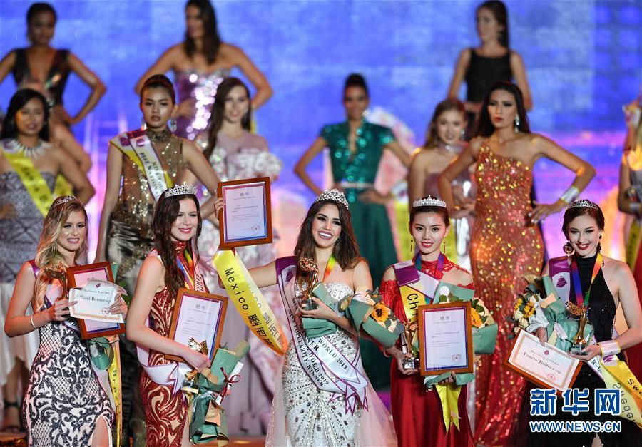 (社会)(3)2019世界旅游小姐全球总决赛青岛落幕