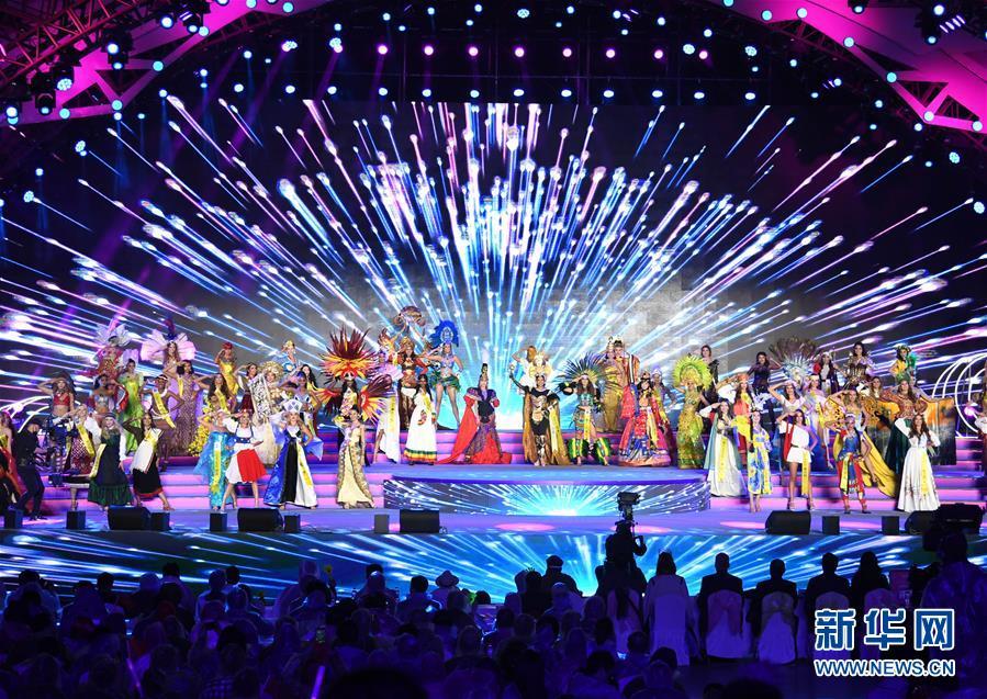 (社会)(6)2019世界旅游小姐全球总决赛青岛落幕