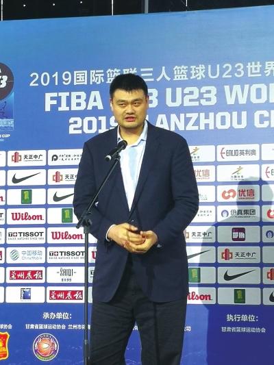 国际篮联三人篮球U23世界杯在兰成功举办 来自33个国家和地区的40
