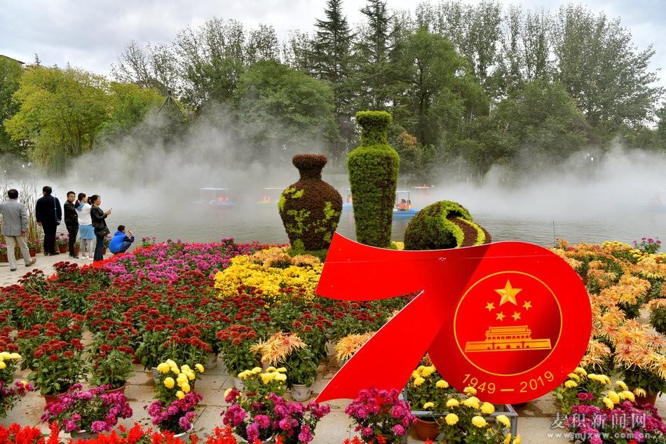 【庆祝国庆】麦积区马跑泉公园菊花争艳 迎来观菊高潮