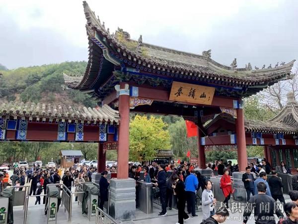 麦积区国庆长假创旅游综合收入8.73亿元