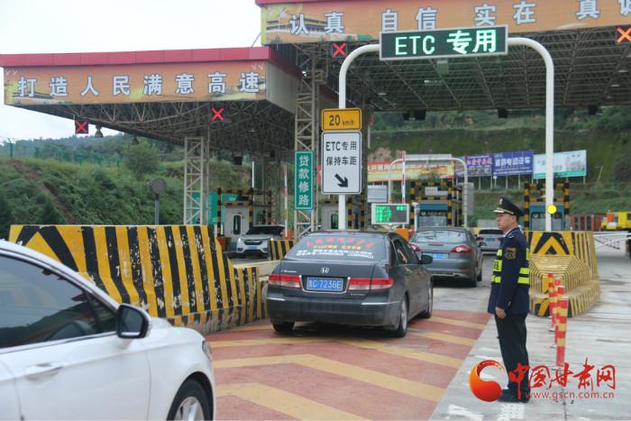 今年国庆长假期间 甘肃高速减免通行费1.4亿余元