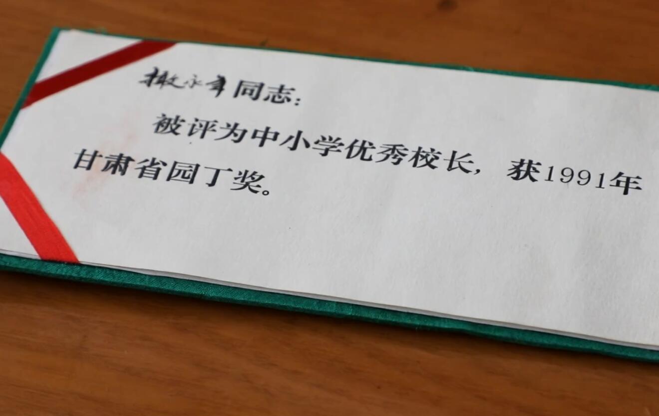 【甘肃五个一百网络正能量视频·系列展播(89)】金昌十大最美电大教师