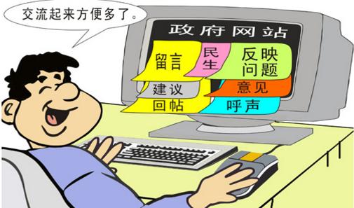 【舆情课堂】节日长假期间突发舆情的应急管理