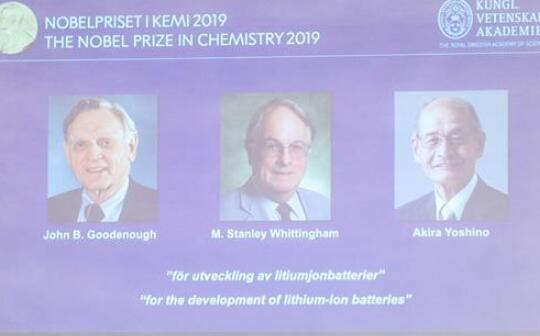 三名科学家分享2019年诺贝尔化学奖