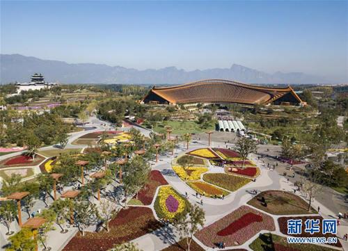海外网评:世园会闭幕,全球绿色发展刻上中国印记