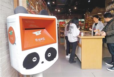 """中国已有各类主题邮局近700家—— 主题邮局,独特的""""邮政绿"""""""