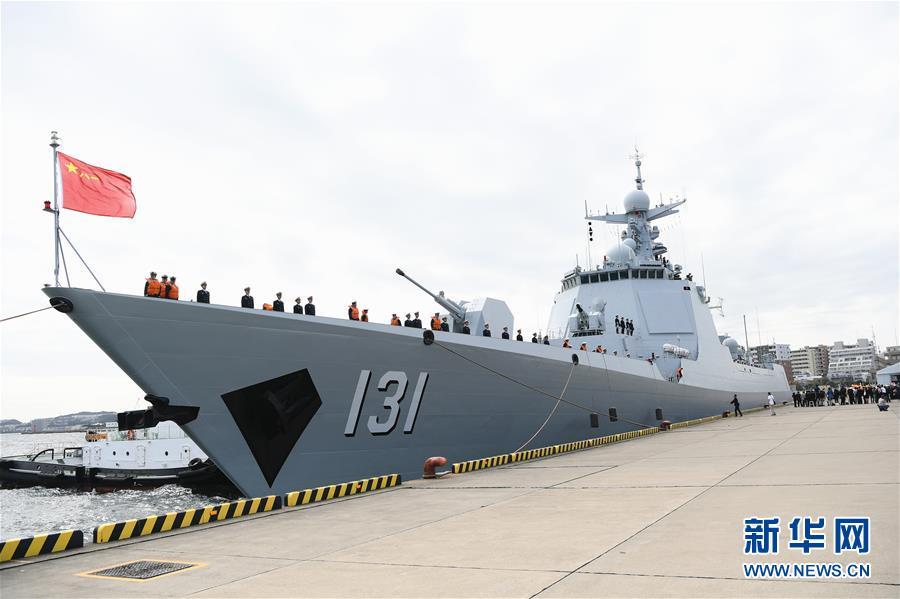 (国际)(1)中国海军舰艇抵达日本将参加国际舰队阅舰式