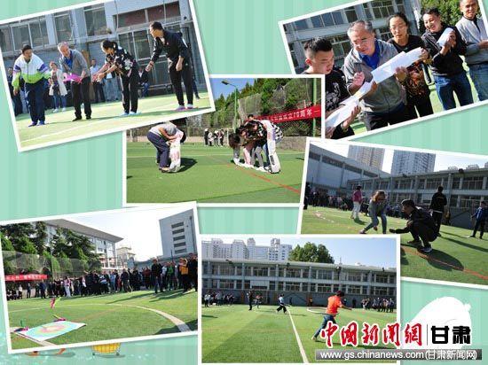 中国能建规划设计集团甘肃院开展趣味运动会礼赞国庆