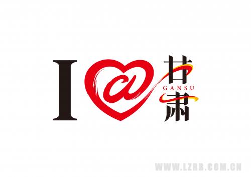"""兰州产品亮相""""I@甘肃 2019网络扶贫博览会"""""""